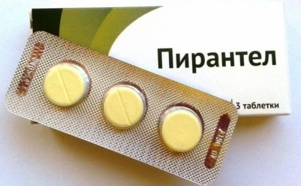 Как применять препарат Пирантел при глистных инвазиях?